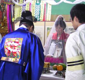 영혼결혼식